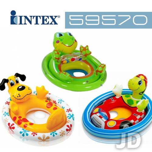 ~INTEX~動物 嬰兒座圈~款式  59570