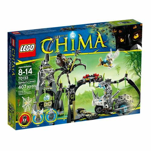 【LEGO 樂高積木】Chima 神獸傳奇系列 - 蜘蛛妖后的洞穴 LT-70133