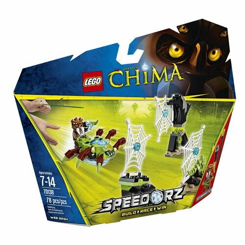 【LEGO 樂高積木】Chima 神獸傳奇系列 - 衝擊蜘蛛網 LT-70138