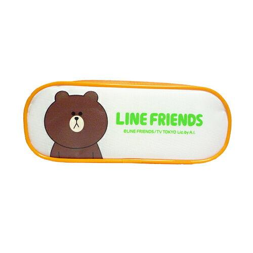 【LINE FRIENDS】橢圓筆袋 (BROWN) KRT-898941