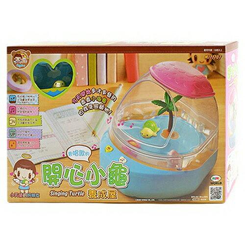 【MIMI WORLD】開心小龜養成屋