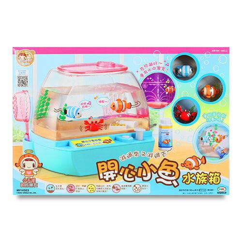 【MIMIWORLD】開心小魚水族箱MI14503