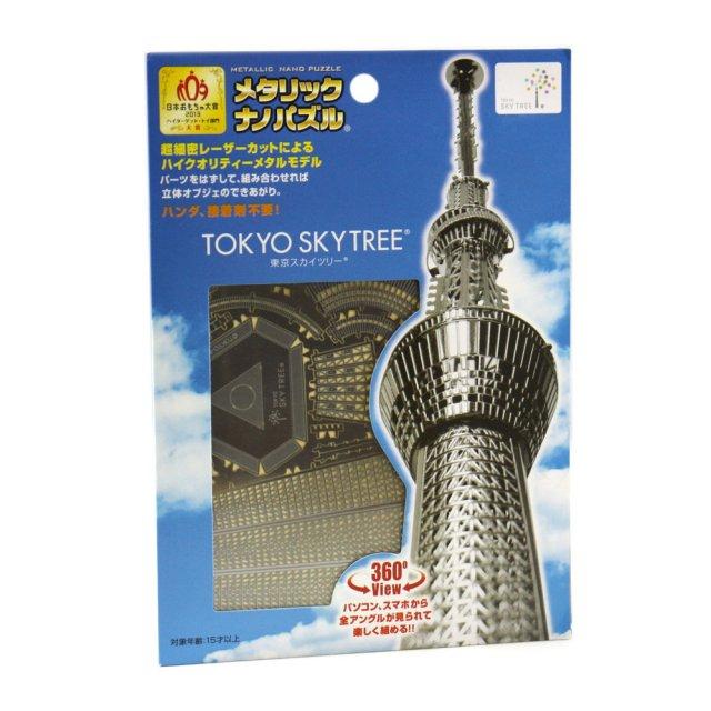 ~Metallic nano puzzle 金屬拼圖~TMN~30 東京 晴空塔 Sky