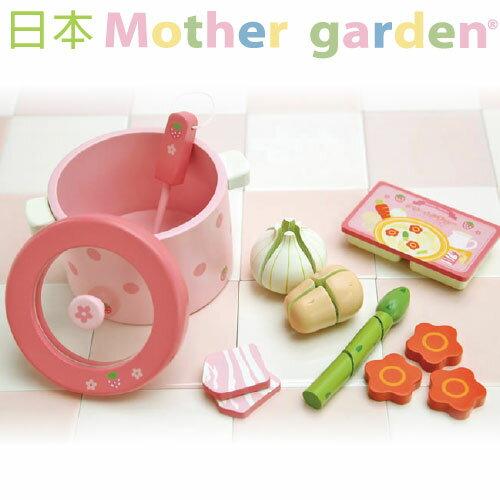 ~ Mother Garden~野草莓咖哩鍋組