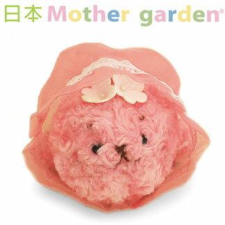 【日本Mother Garden】海狗小娃娃花束-甜蜜粉 MG000076