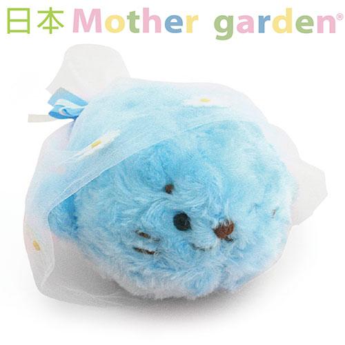 【日本Mother Garden】海狗小娃娃花束-優雅藍 MG000077