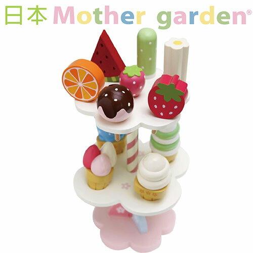 【日本Mother Garden】野草莓三層冰淇淋架組