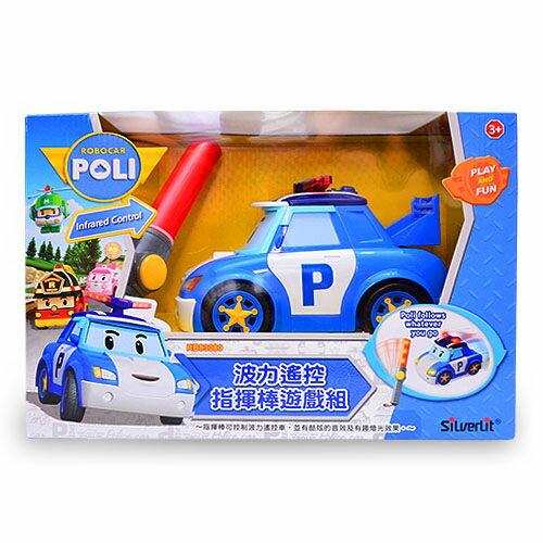【POLI 變形車系列】波力遙控指揮棒遊戲組 RB83080