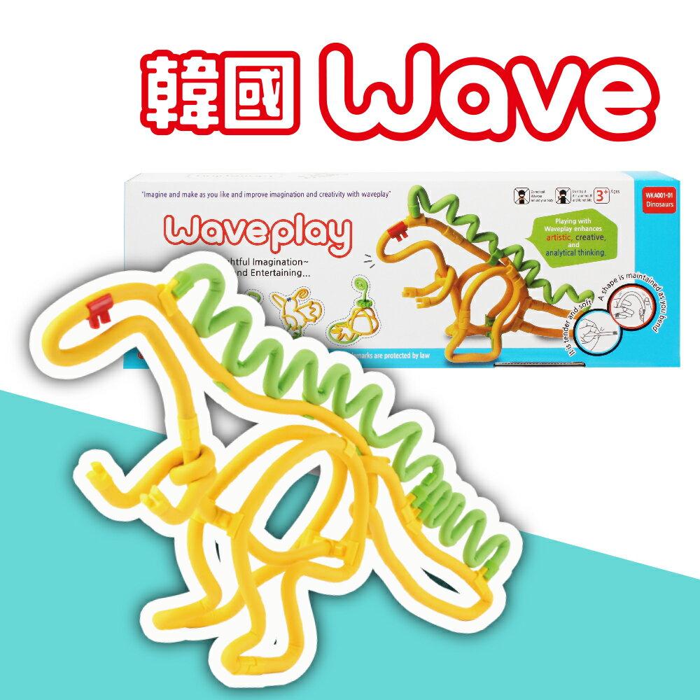 【韓國Wave】魔力建構波波棒入門款-怪獸 WP000001