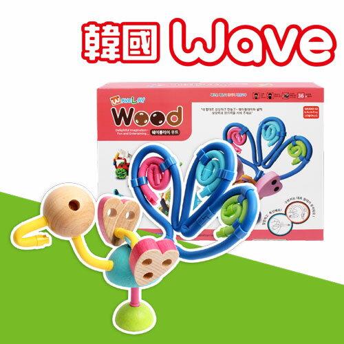 【韓國Wave】魔力建構波波棒中階木質款-百寶盒 WP000016
