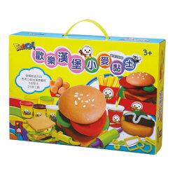 【風車圖書】歡樂漢堡小麥黏土-FOOD超人-10152525
