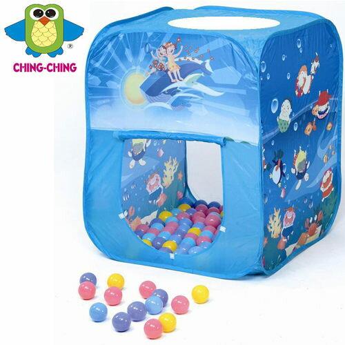 【親親 Ching Ching】海洋方形帳篷球屋+100球(7cm) CBH-02