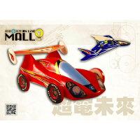 兒童節禮物Children's Day到【科普益智玩具】超電未來  XMR088