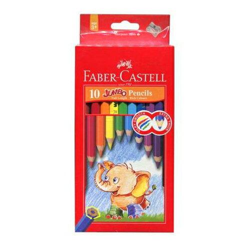 ~Faber~Castell 輝柏繪畫系列~油性大六角色鉛筆~10色 111610