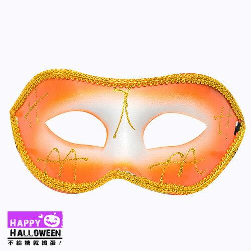 【派對服裝-紫標】舞會魅惑面具(橙色)( 派對服裝系列滿額599元加送南瓜糖袋1個 )