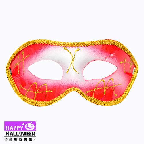 【派對服裝-紫標】舞會魅惑面具(紅色)( 派對服裝系列滿額599元加送南瓜糖袋1個 )