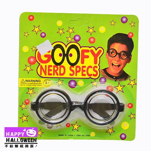 【派對服裝-紫標】搞怪眼鏡( 派對服裝系列滿額599元加送南瓜糖袋1個 )