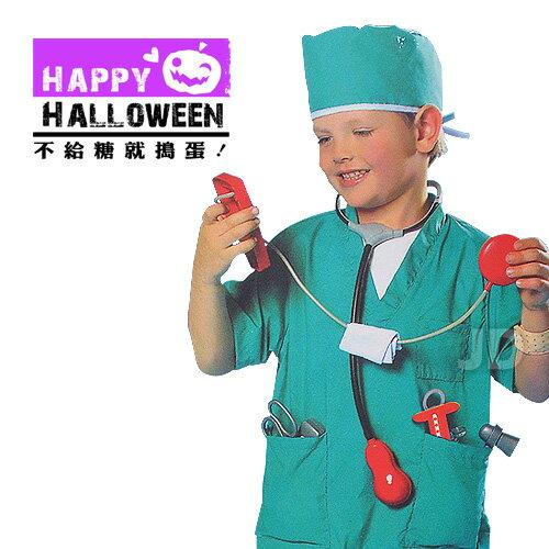 【派對造型服/道具】萬聖節裝扮-外科醫生裝 NO-0969