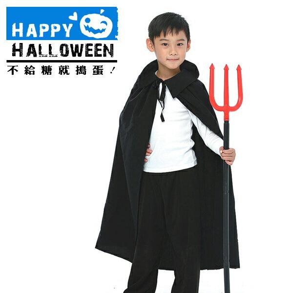 【派對服裝-藍標】90cm 黑領披風 F0136150 (不含手持道具)( 派對服裝系列滿額599元加送南瓜糖袋1個 )