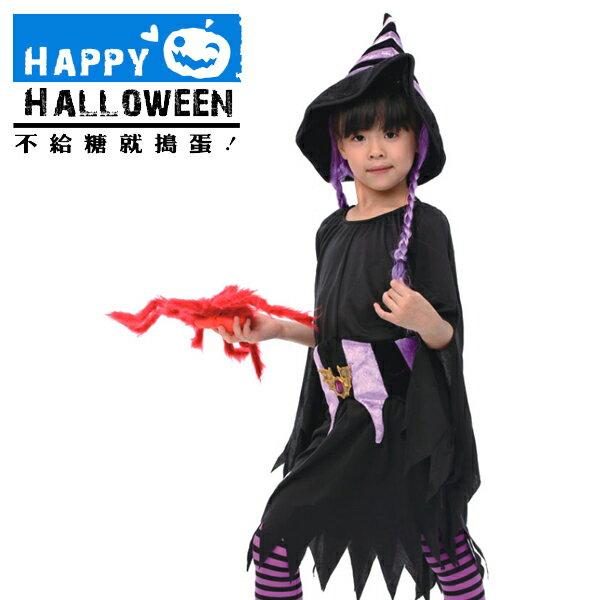 【派對造型服/道具】萬聖節裝扮-紫巫婆裝 F0088599 (不含手上道具)
