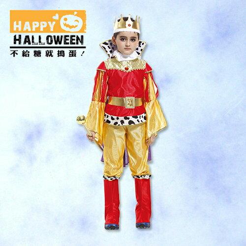 【派對造型服/道具】萬聖節裝扮-豪華國王裝 B-0010