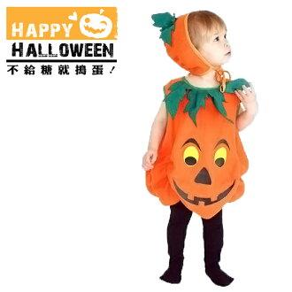 【派對服裝-橘標】俏皮南瓜裝(S號) GTH-0761( 派對服裝系列滿額599元加送南瓜糖袋1個 )
