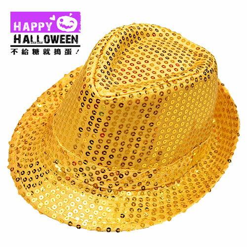 【派對服裝-紫標】金色傑克森亮片帽 JD-2250( 派對服裝系列滿額599元加送南瓜糖袋1個 )