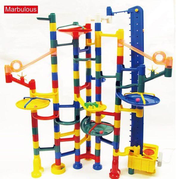【諾貝兒】超豪華滑水道滾珠遊戲自動電梯模組