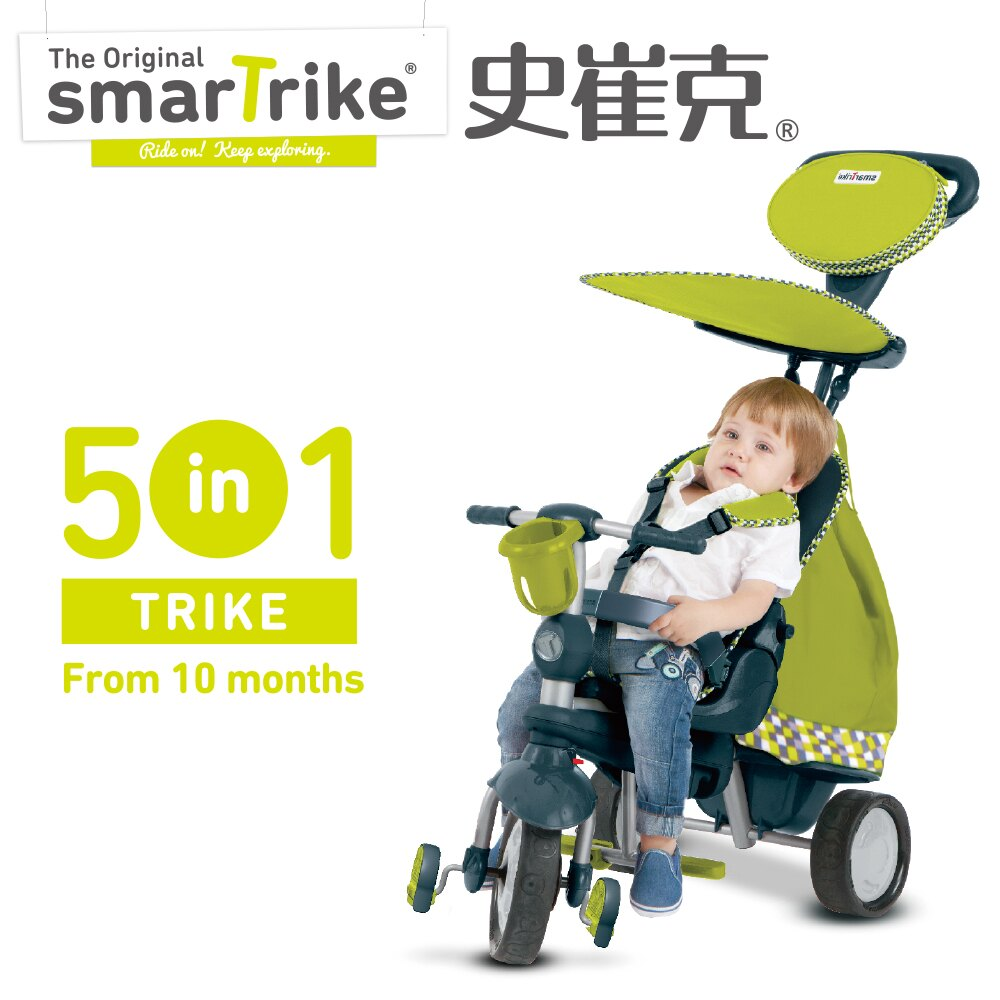 【英國 smarTrike 史崔克】極速賽克嬰幼5合1觸控三輪車(3色)