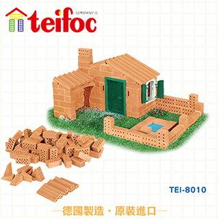 【德國teifoc】益智磚塊建築玩具-迷你城堡 TEI8010