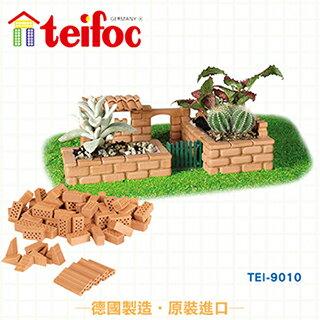 【德國teifoc】益智磚塊建築玩具-迷你城堡 TEI9010