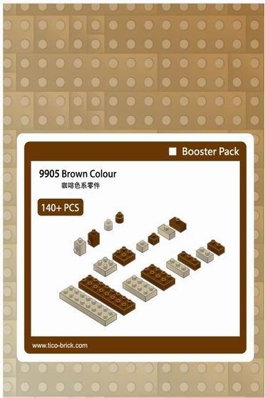 ~Tico微型積木~零件補充包 ~咖 9905