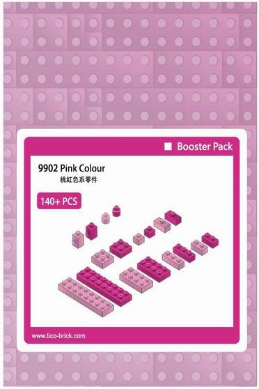 ~Tico微型積木~零件補充包 ~粉紅 9902