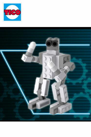 【Tico微型積木】機器人  50pcs 3007