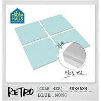 韓國【CreamHaus】冰塊貼地墊 6