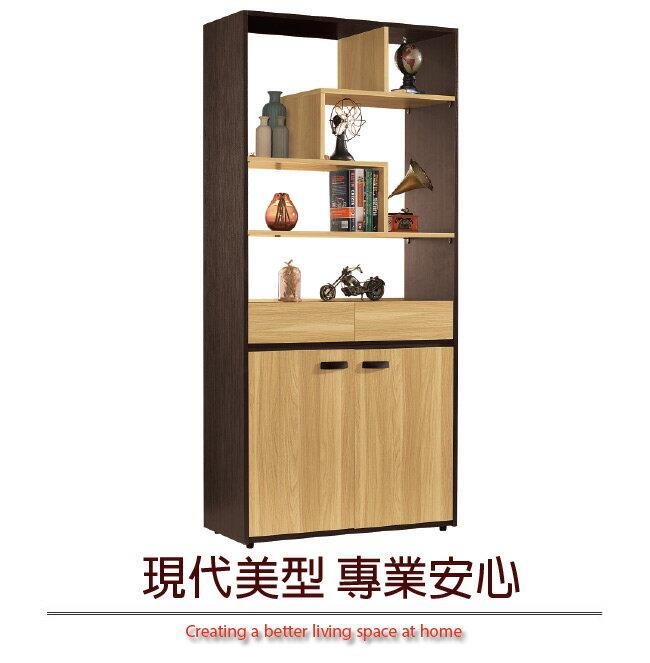 【綠家居】路希亞 時尚3尺雙色隔間櫃/玄關櫃
