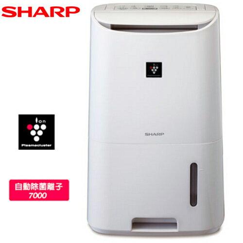 <br/><br/>  SHARP 夏普 DW-F65HT-W  除溼機  6.5L/日  連續除溼<br/><br/>