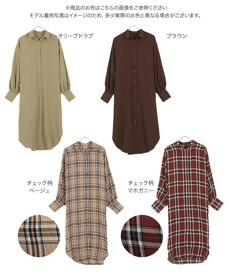 日本Kobe lettuce  /  率性長版襯衫外套 罩衫    /  e2534  /  日本必買 日本樂天直送  /  件件含運 1