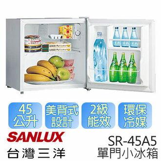 【三洋 SANLUX】 三洋 45L單門冰箱 SR-45A5