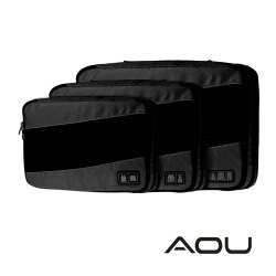 【AOU】透氣輕量耐磨尼龍收納包 三件組/雙層(黑色107-036)【威奇包仔通】