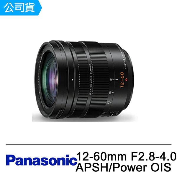MY DC數位相機館:現貨(假日限定)國際牌PanasonicLEICADG12-60mmF2.8-4.0ASPH.鏡頭大光圈公司貨