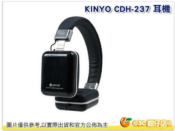 KINYO 立體聲 耳罩式耳機 高音質 皮製耳罩 黑色 CDH~237