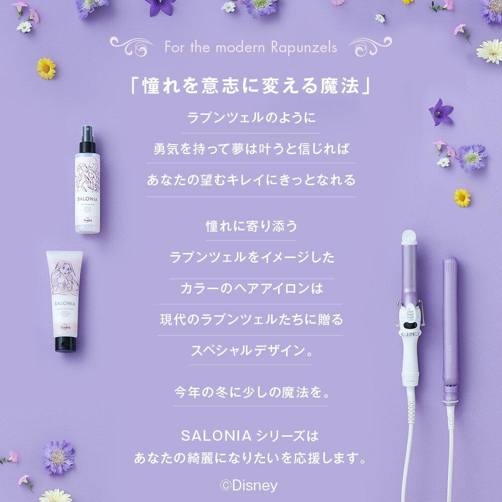 日本SALONIA / 迪士尼魔髮奇緣限量特別版 / 平板夾 / 2way捲髮夾 / sal-disney。4色。(4298*1.408)日本必買代購 / 日本樂天 2