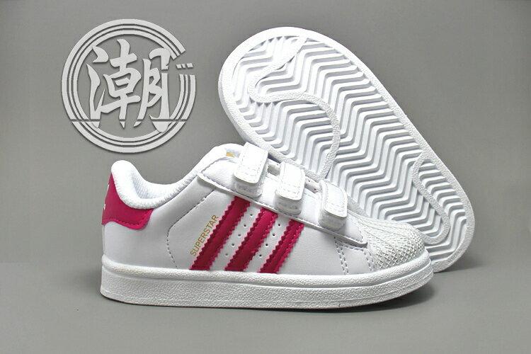 歲末出清Adidas Superstar 城市 紅白 金標 經典 復古慢跑鞋 限量 情侶鞋 余文樂 童鞋 大童鞋 學步 透氣經典