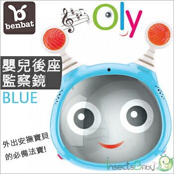 ✿蟲寶寶✿【以色列benbat】安撫寶寶必備神器 遙控操作 Oly 音樂後視鏡 - 藍色