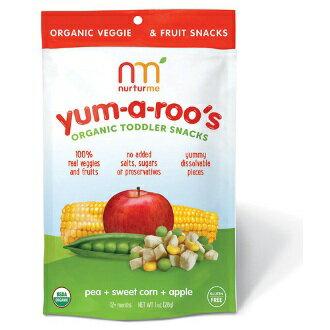 【好優Hoyo】美國原裝NurturMe小袋鼠有機綜合蔬果小點心~有機豌豆+甜玉米+蘋果