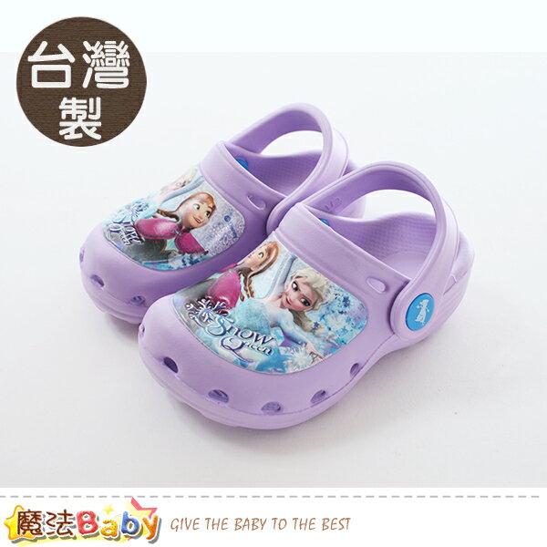 女童鞋台灣製冰雪奇緣正版水陸輕便鞋魔法Baby~sa84017