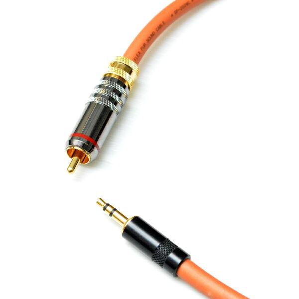 志達電子DL008雅堡Yarbo數位同軸線(轉3.5mm)樂器音場適用DX50DX90jX3X5