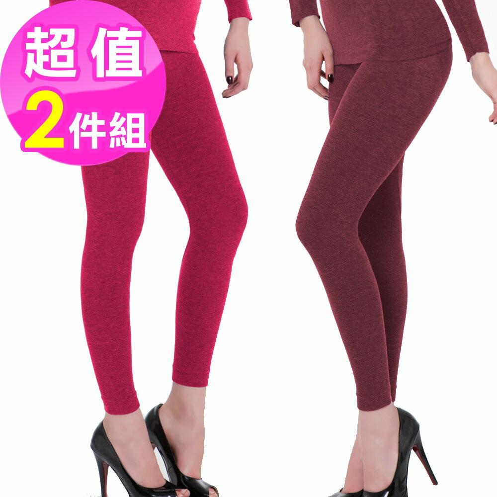 【AJM】恆溫白竹炭 束腰保暖衛生褲(2件組) 0