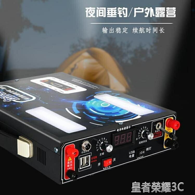 鋰電池 鋰電池一體機全套大功率動力逆變器戶外超輕12v大容量鋁電瓶新款YTL 清涼一夏钜惠